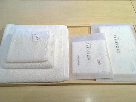 Towel Shop 441 オンラインショップ