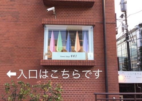 店舗入り口①.JPG