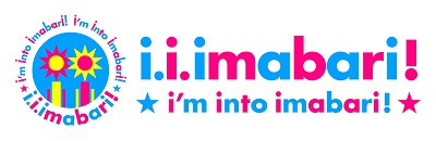 iiimabari_logo_yoko_rgb.jpg