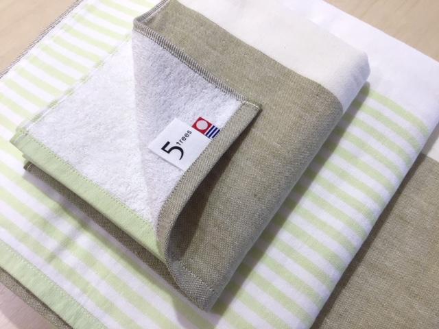 お気に入りのタオルのネームタグ④.JPG